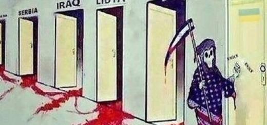 knock-knock democracy